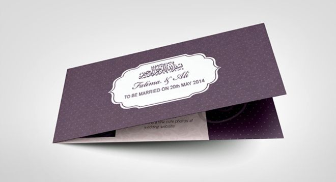 Muslim Wedding Cards | Awesome & Unique Invitation Cards Ideas