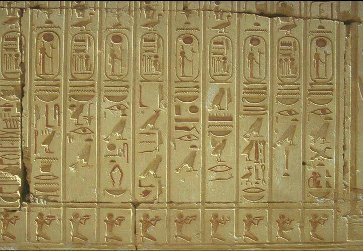 Best images about egypt on pinterest lapis lazuli