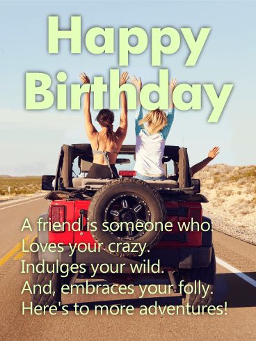 To More Adventures! Happy Birthday Wishes Card for Friends: Got a friend with a wild side? Someone who adventures with you and embraces you as you are? Give a shout out to the friend you love to adventure with the most! This wild and crazy birthday greeting card is just perfect for a free-spirited friend. The road before you and the sky above you mean only one thing: time to celebrate with an adventure! But first, an awesome birthday card is just the thing!