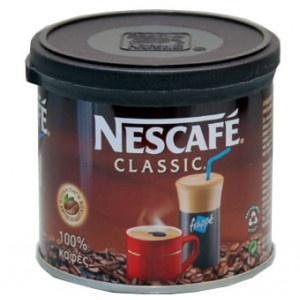 #Nescafe #Frappe 50g - #Food From #Cyprus