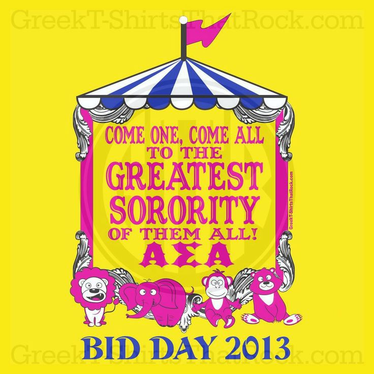 Come one, come all to the greatest sorority of them all! SO CUTE! Animal crackers. circus theme. Alpha Sigma Alpha. Buy your sorority bid day, recruitment, and fraternity rush shirts with GreekT-ShirtsThatRock today! (800) 644-3066 #GTTR