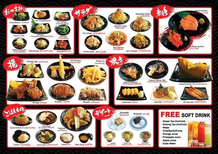 寿司・日本料理食べ放題が499バーツ!居酒屋『なぎ屋 プラカノン店』