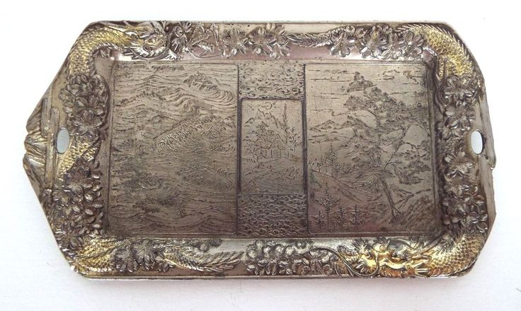 """ANTIQUE METAL ASIAN SERVING TRAY 5.5"""" X 10"""" ORNATE DRAGON BORDER SOLD AS FOUND #ASIAN #UNKNOWN"""