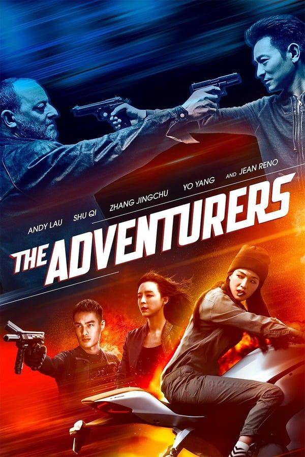 The Adventurers (2017) 720p HEVC Blu-ray x265 Esub [Dual Audio] [Hindi – Chinese] – 550 MB