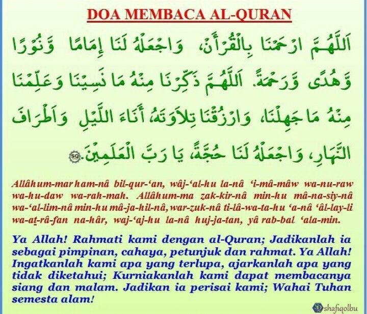 Pin By Kembara Hati On Zikir Doa Quran Quotes Verses Pray Quotes Quran
