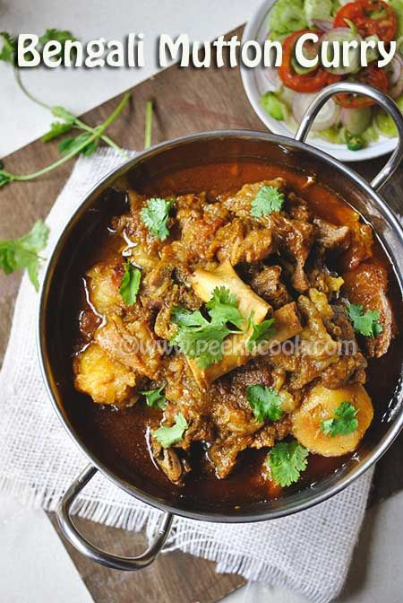 Bengali Mutton/Goat Meat Curry