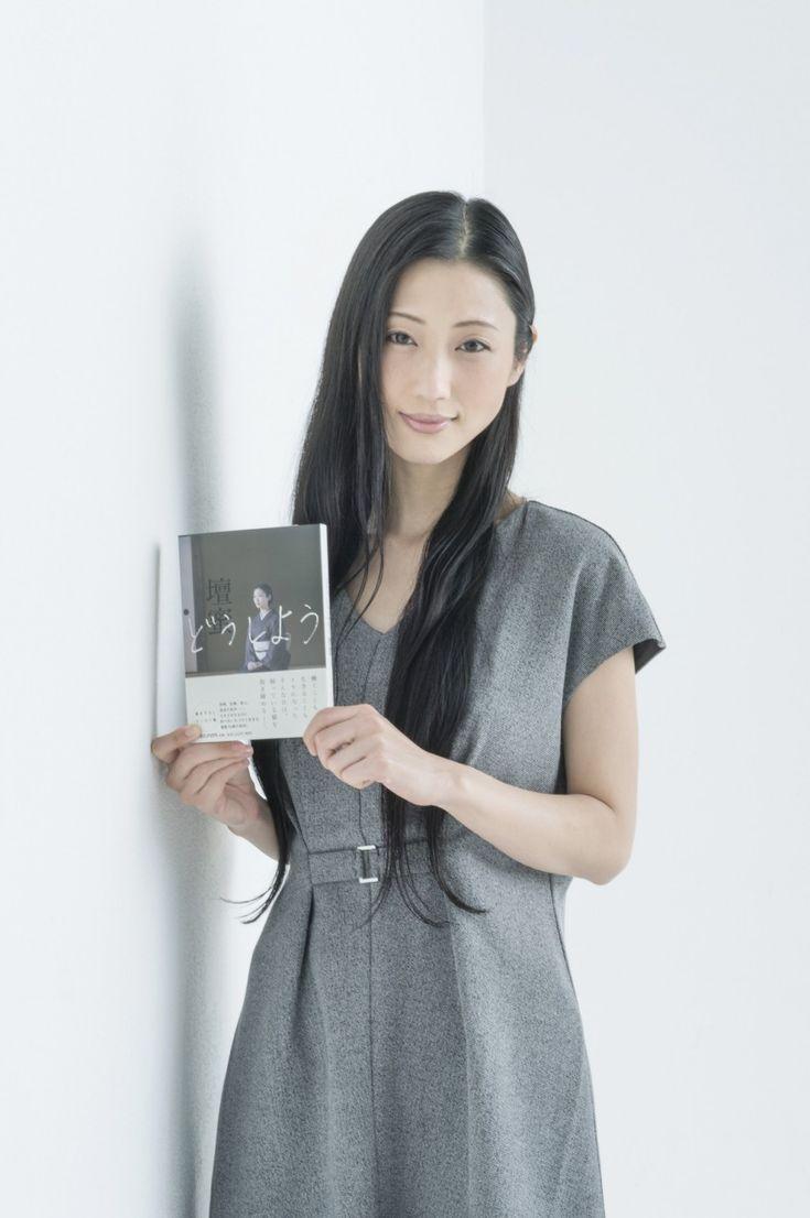 壇蜜さんインタビュー「私、面影フェチなんです」~マガジンハウス担当者の今推し本『どうしよう』 | ガジェット通信