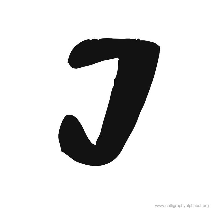 how old is the letter j 11 best font images on calligraphy 1291