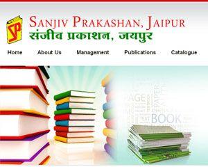 Sanjiv Prakashan, Jaipur