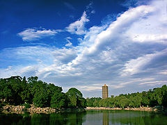 The Weiming Lake, located in the north center of the Peking University campus