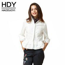 HDY Haoduoyi OL peplum Blouse top(China (Mainland)) http://ali.pub/17x6y4