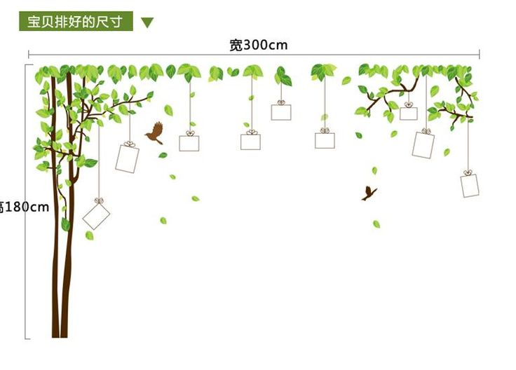 Alibaba グループ | AliExpress.comの ウォール ステッカー からの   中の 緑の花中国風の絵画ウォールステッカー寝室ステッカールームの装飾デカールリムーバブル壁紙