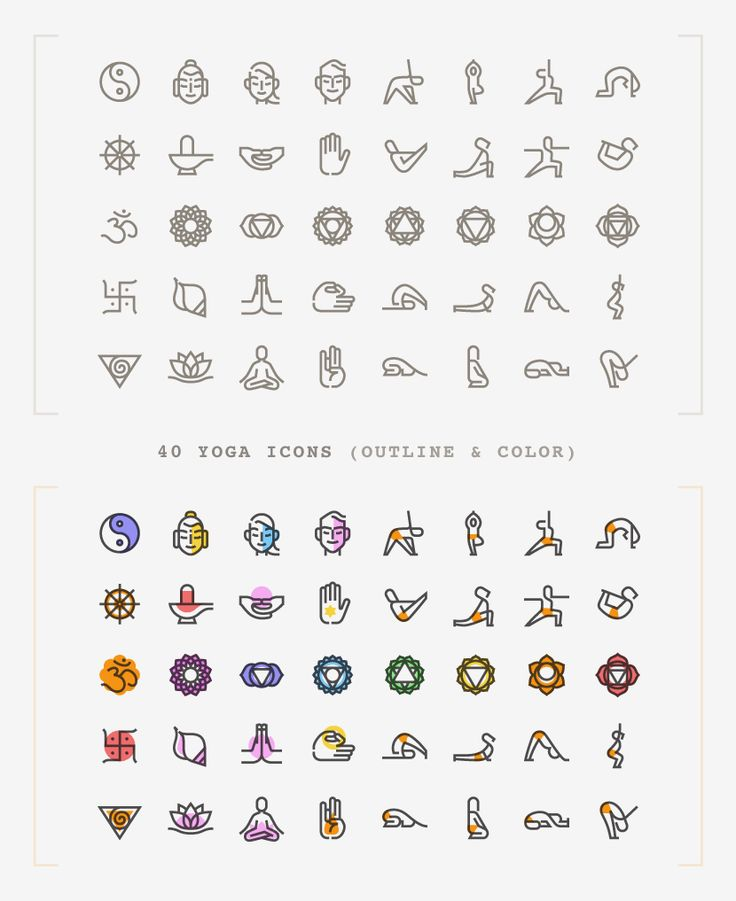 Freebie: Yoga Icons (AI, SVG, PNG                                                                                                                                                                                 More