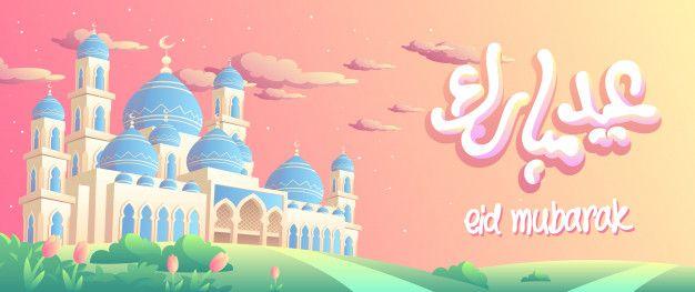 Eid Mubarak Big Mosque In The Afternoon Banner Eid Mubarak Eid Mosque