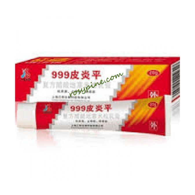 Piyan Ping 999 - grzybica, łuszczyca - UWAGA: maść zawiera silny steryd : octan deksametazonu (15 mg)_Sklep Rosypine