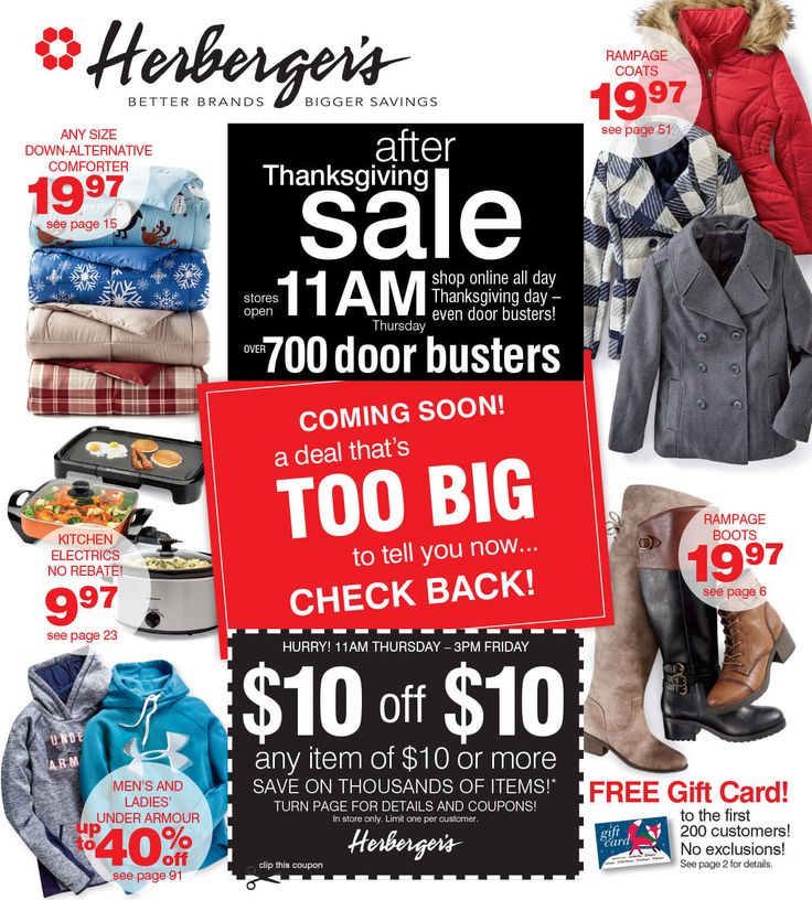 Babybear's Freebies, Sweeps and more!: HERBERGERS BLACK FRIDAY AD
