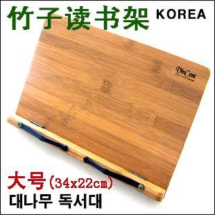Натуральный Бамбук Для Книг Рамки Считывания Этажерок Чтение Книг Стойки Корея Канцелярские Держатель Защитить Зрение