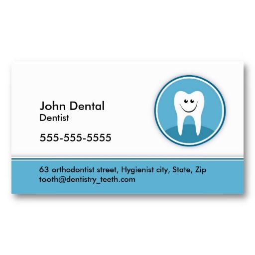 Dentist and dental business or profile card business card