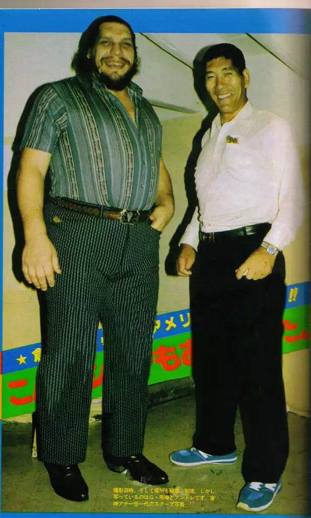 Andre the Giant and Giant Baba, 1975