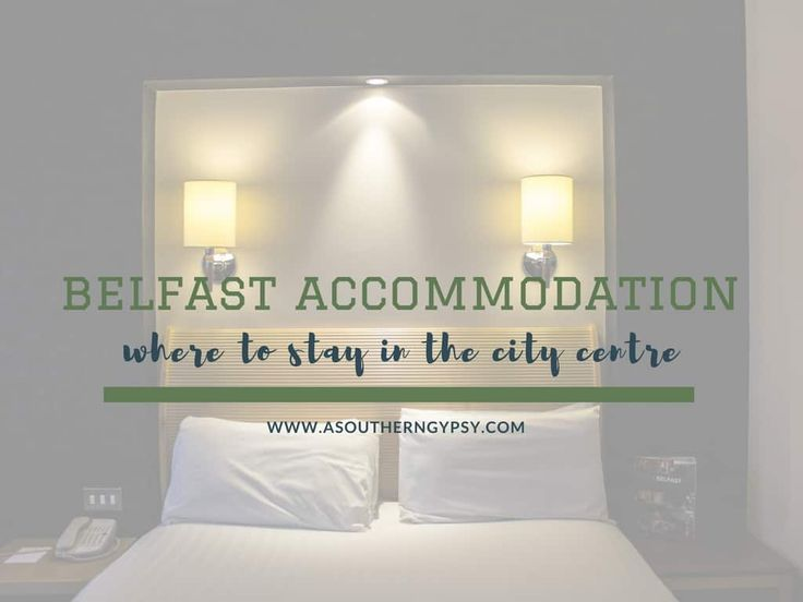 Searching for accommodation Belfast city centre? I've found the perfect hotel in the perfect spot for you! Check out this post for more info and reviews!
