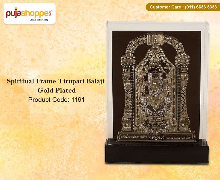 Get Online #SpiritualFrameTirupatiBalajiGoldPlated at Puja Shoppe. For more information please contact us: 011-6633-3333