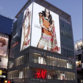 오사카에서 잘나가는 H