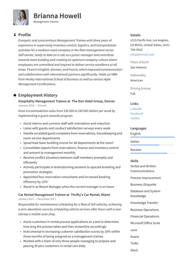 management trainee resume template in 2020