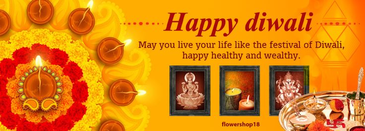 http://flowershop18.in/diwali-gift-4.aspx Buy Diwali Gifts Online and Send Diwali Gifts to India with Diwali Sweets by Flowershop18.in at lowest prices gifts Delivery for your friend and Family.