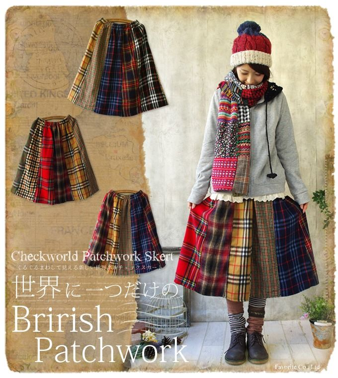Warm skirt * where the world I consider that only colorful check patchwork ゜ + turns in the world where a skirt patchwork check length line is new, and to obtain changes