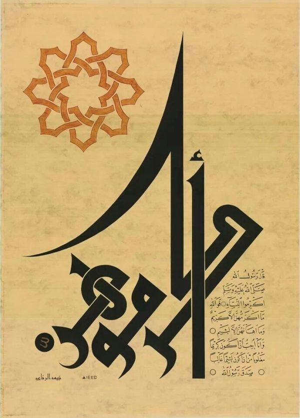 381 Best Images About On Pinterest Calligraphy