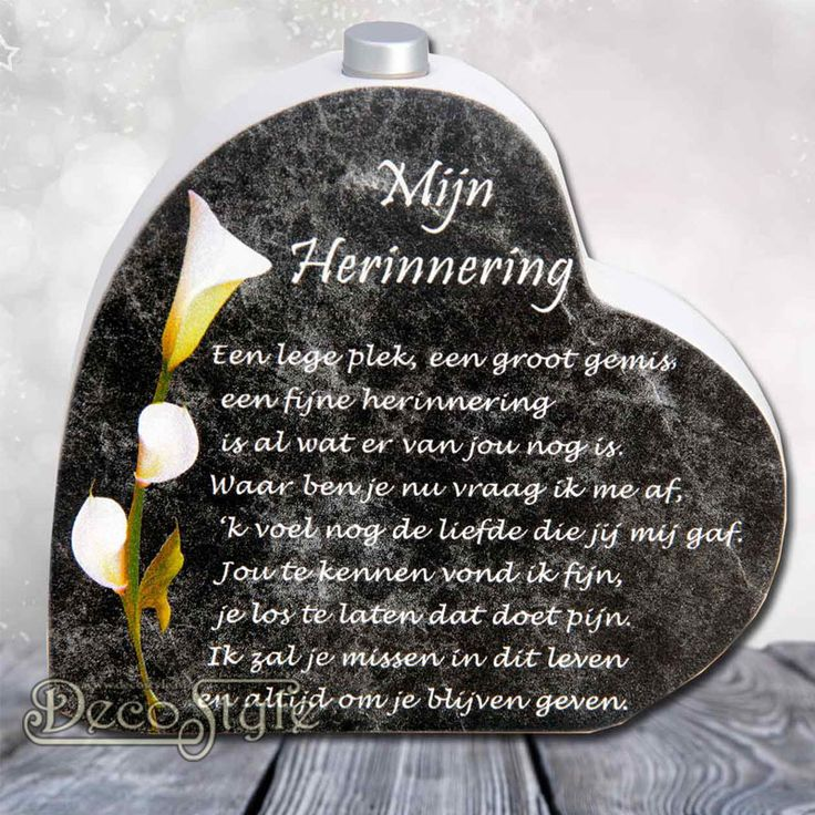 Gedichten Hart met Asbuisje - MIJN HERINNERING In Memoriam hart met gedicht in de vorm van een hart. In het hart zit een metalen asbuisje om iets persoonlijks in te bewaren. Ter herinnering aan uw dierbare.