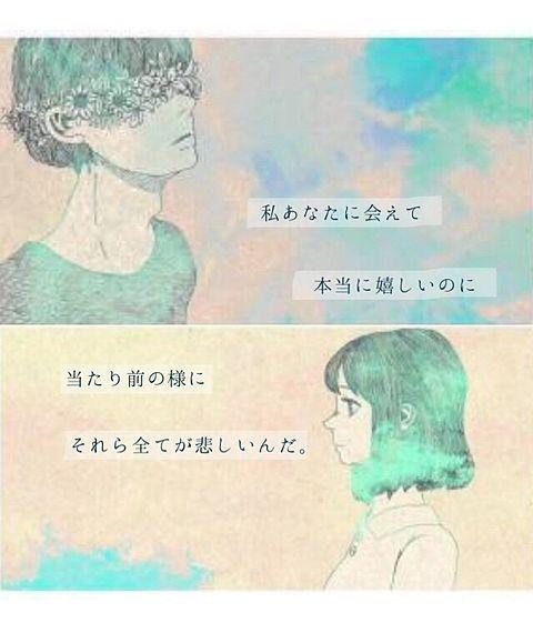 [ 米津玄師 / アイネクライネ ]の画像 プリ画像
