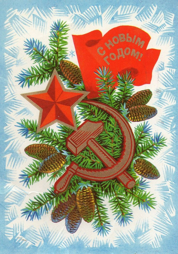 Дед мороз, открытки 70х-80х годов