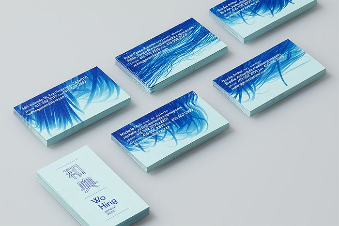 San Francisco-based studio Manual produced this fantastic identity for Wo Hing…