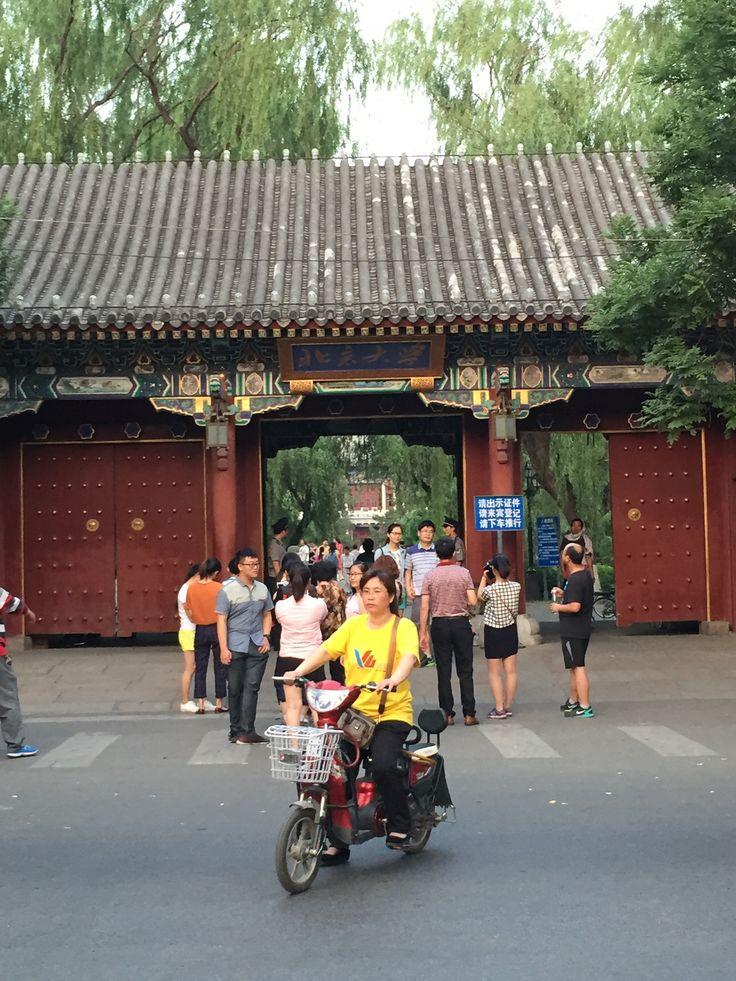 北京大学 Peking University in 北京市, 北京市