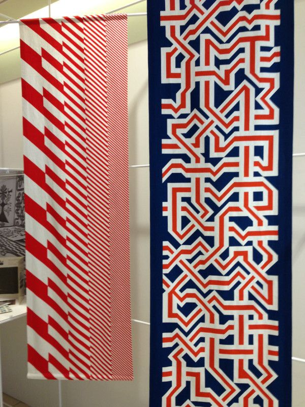 Alexander Girard: An Uncommon Vision, a pop-up exhibition at NYCxDesign