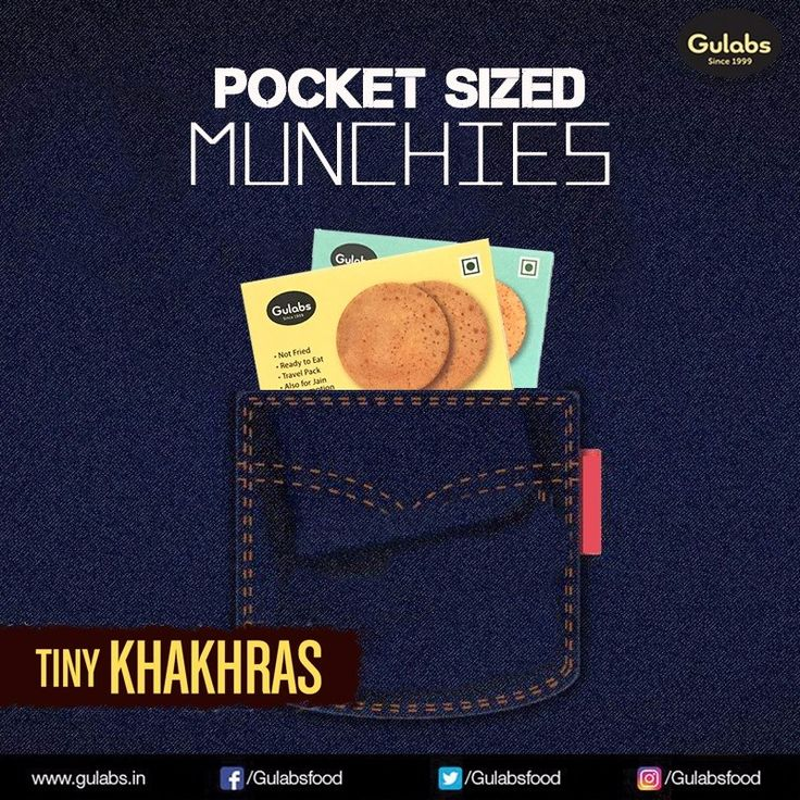 Pocket sized Indian Snacks so you never miss home on your trips! #Gulabs #TinyKhakhra #food #foodie #foodporn #foodlove