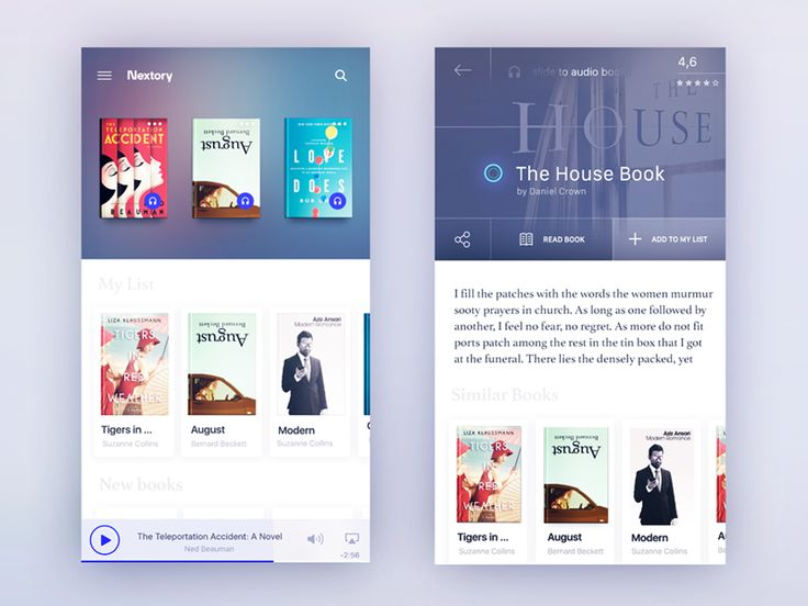Dribbble - Books app Concept by Gleb Kuznetsov✈