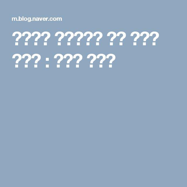대바늘의 바늘비우기 같은 코바늘 기법? : 네이버 블로그