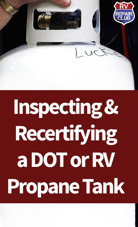 RV propane tanks, or DOT cylinders, must be filled at certified filling stations by trained technicians. Every ten years, an RV propane tank or DOT cylinder used on a travel trailer or 5th Wheel must be recertified, as well as inspected for working condition after each subsequent filling. This helps prevent any dangerous situations from arising while you are out touring the country in your RV. To help you determine what to look for prior to hitting the road.