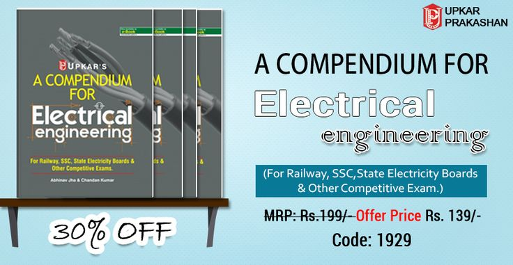 Buy A Compendium For #Electnical #Engineering (For #Railway, #SSC,State Electricity Boards & Other #Competitive Exam.) Books Online With 30% Off. #Onlinebooks #Competitiveexambooks #CompetitionExamBooks #UpkarPrakashan #EntranceExamBooks