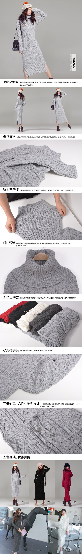 Утолщенный грубый женский пуловер воротник-гольф со шнуровкой заказать на Tao.ru: русском Таобао, интернет-магазине товаров из Китая / Интернет-магазин товаров из Китая Tao.ru
