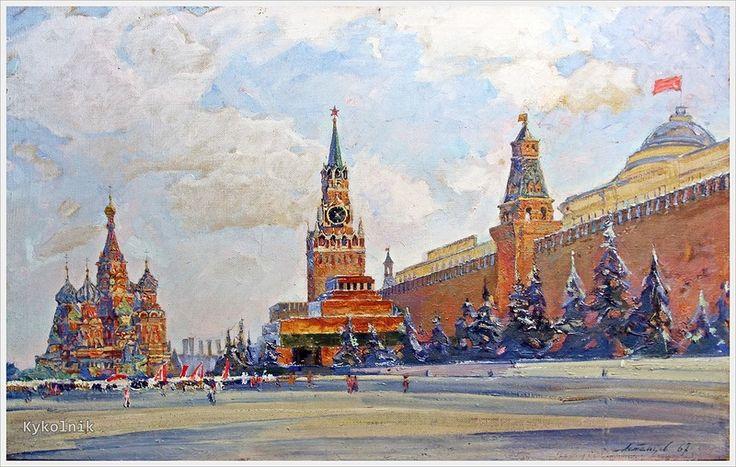 Изобразительное искусство СССР. Пейзажи Москвы - «Впечатления дороже знаний...»