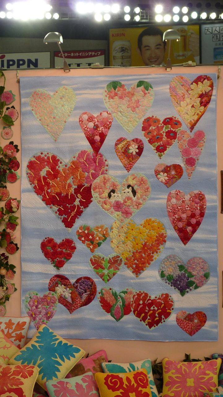 2014 International Tokyo Quilt Show For The Love Of