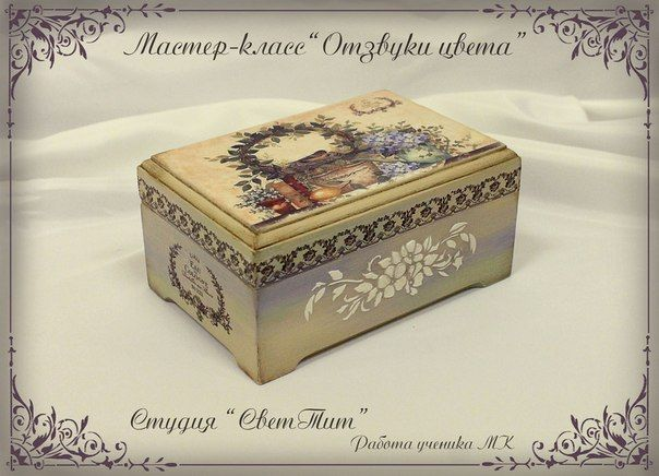 Made with love - Подарки ручной работы
