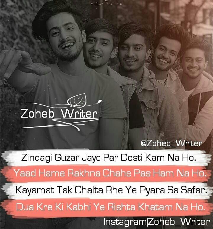 Yaari Dosti Quotes In Urdu - Yaari Dosti Quotes in 2020 ...