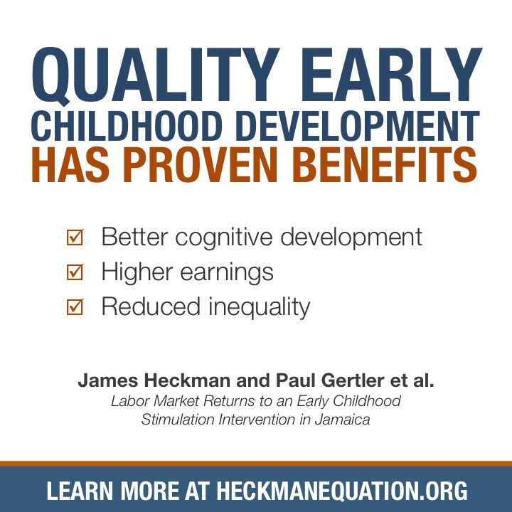 the quality of early child care and childrens development essay This two-page summary discusses the key takeaways of professor heckman's latest research, the lifecycle benefits of an influential early childhood program the research shows that high-quality birth-to-five programs for disadvantaged children can deliver a 13% per year return on investment—a rate substantially higher than the 7-10%.