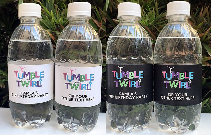 Gymnastics Birthday Party Water Bottle Labels | Editable DIY Template