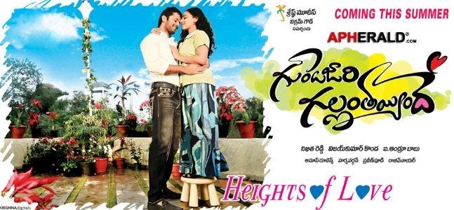 Gunde Jaari Gallanthayyinde Review | Gunde Jaari Gallanthayyinde Movie Review | Gunde Jaari Gallanthayyinde Movie Rating | Telugu Movie Review, Rating