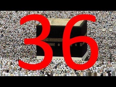 """Gerçek Din 36/40 : Kuran'da İnanç Konuları: """"Namaz, Zekat, Oruç, Hac"""" - YouTube"""
